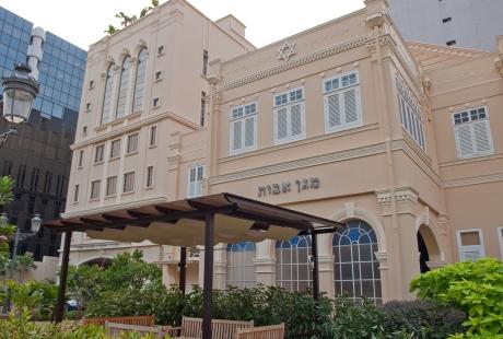 Sinagoga Maguen Avot
